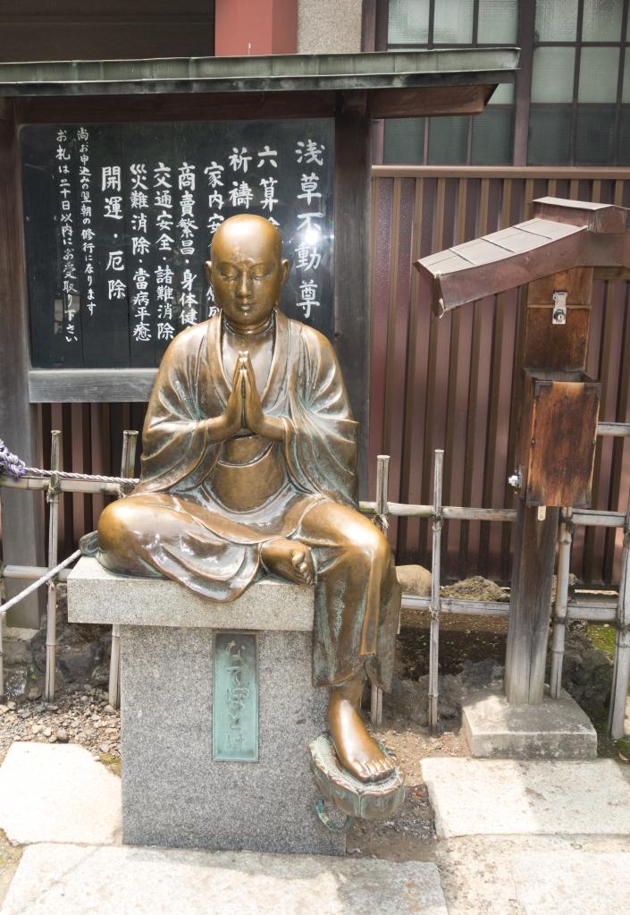 Blog_JapanJune2015__DSC0382