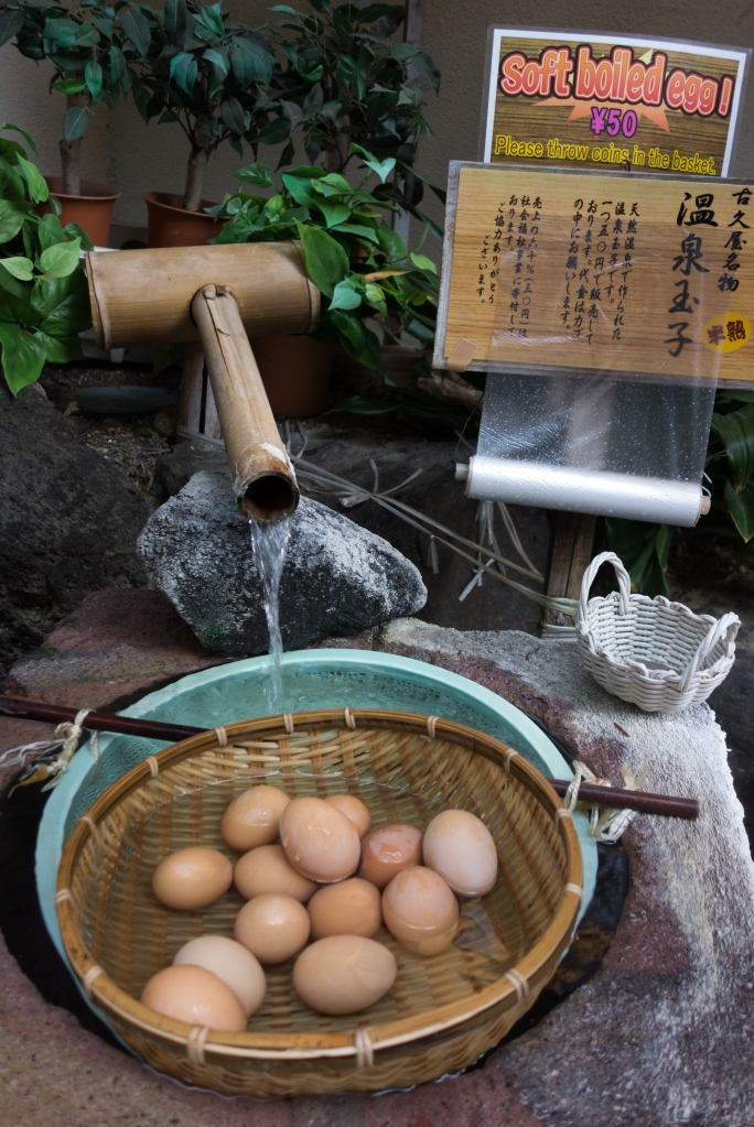 Blog_JapanJune2015__DSC0472