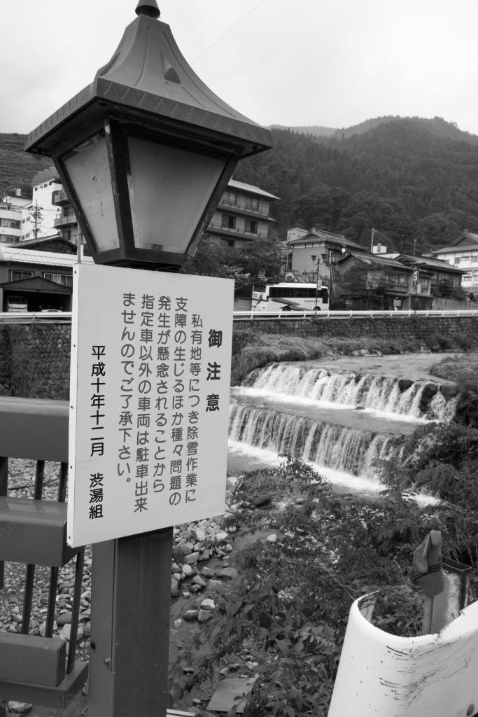 Blog_JapanJune2015__DSC0481