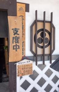 Blog_JapanJune2015__DSC0648
