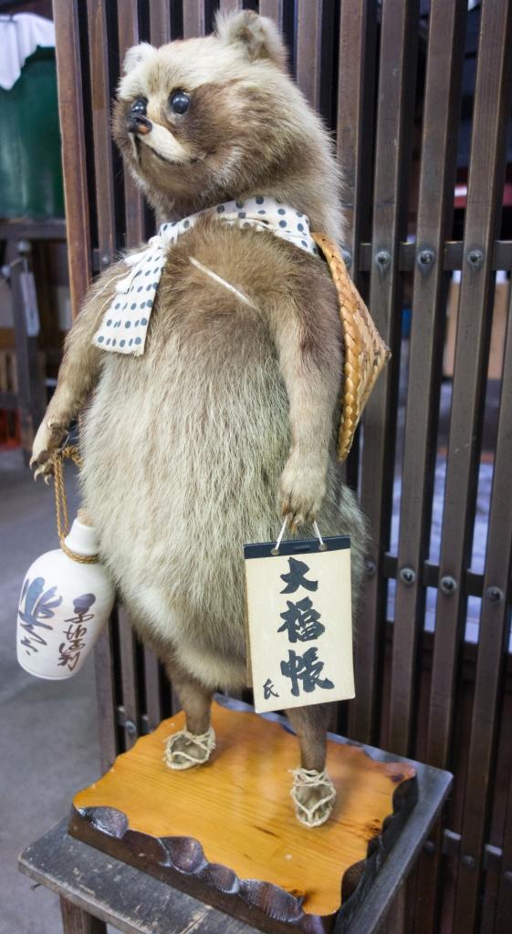 Blog_JapanJune2015__DSC0704