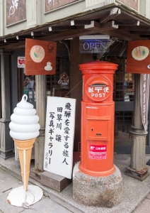 Blog_JapanJune2015__DSC0738