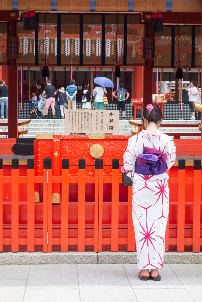 Blog_JapanJune2015__DSC0846