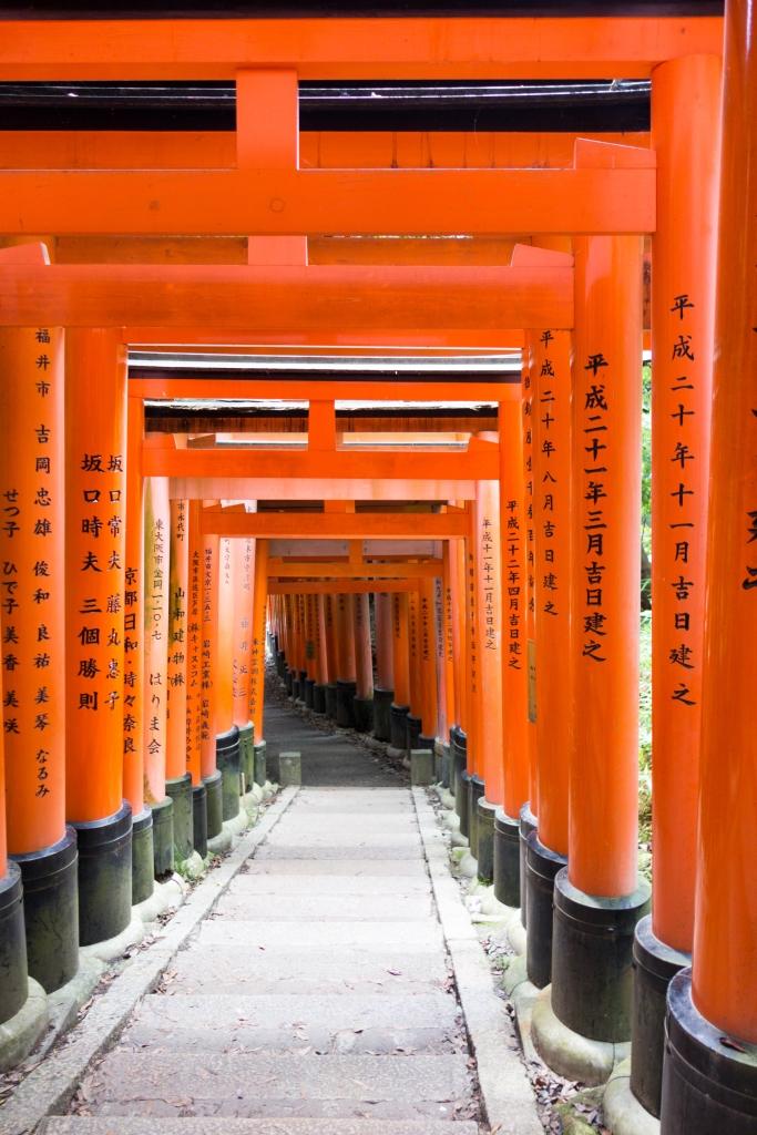 Blog_JapanJune2015__DSC0862