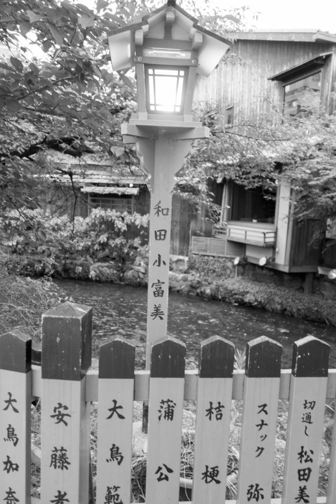 Blog_JapanJune2015__DSC1020